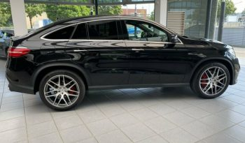 Mercedes-Benz GLE 63 Coupe AMG 4Matic full