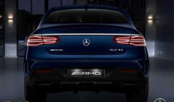 Mercedes-Benz GLE 43 Coupe AMG 4Matic full